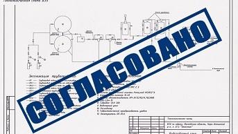 Получение разрешения на строительство в Оренбурге