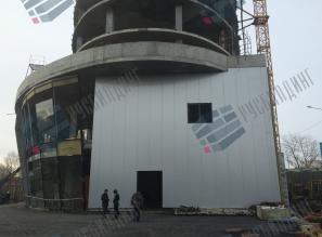 """Деловой центр """"Видгоф"""", пр-т Ленина 26а/2"""
